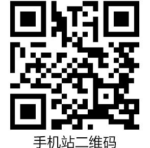 青县新东方机械制造有限公司